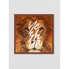 Quadro religioso 202 - Yeshua