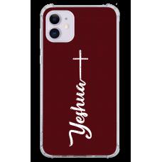 Capinha para celular - Religiosa 201 - Yeshua