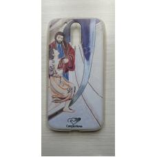 Capinha para celular - Motorola G4 / G4 Plus - Pai Das Misericóridas Cn