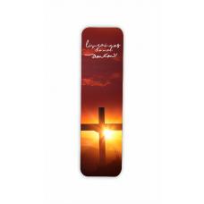 Pop-Holder avulso - Religioso 06 - Livrai-nos do mal