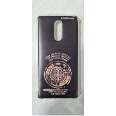 Capinha para celular - LG K11 ou K11 Plus - R 207 - São Bento