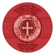 Mousepad Redondo 20x20cm - Religioso 14