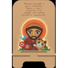 Porta-Celular Personalizado - Religião 15 - São Francisco Assis